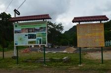 Cat Ba National Park Info