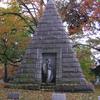 Cedar Hill Pyramid