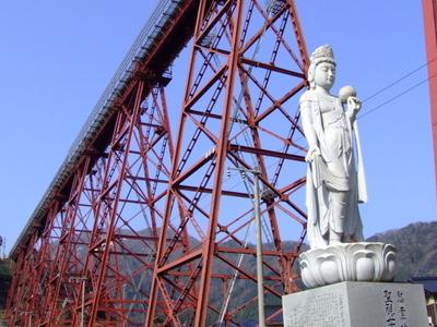 Cenotaph Under The Bridge