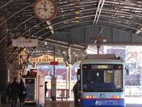 Central MLR estação