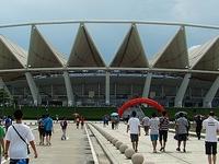 Estadio del Loto del Siglo