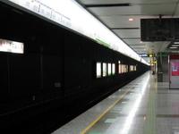 Century Park Station