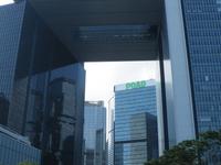 Central Government Complex