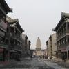 Chaoyang Ancient Street