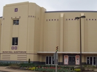 Charleston Municipal Auditorium