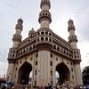 Charminar Pride Of Hyderabad