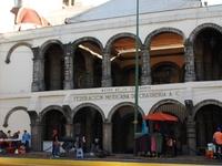 Museo de Charrería