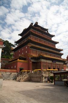 Punning Temple