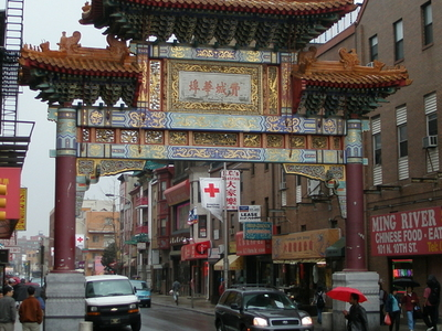 China  Gate  Philadelphia
