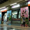 Chinatown MRT Station Platform