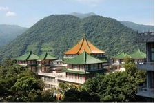 Chinese Culture University Campus