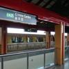 Chinese Garden MRT Station