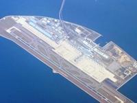 Chūbu Centrair International Airport