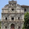 Church Of Salvador Do Mundo, Loutolim