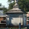 A Tomb In Church Street Graveyard