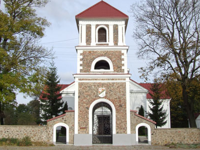 Church Trzcianne 2