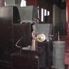 Clepshydra In Drum Tower