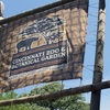 Cincinnati Zoo And Botanical Garden Sign