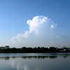 Lower Seletar Reservoir