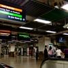 City Hall MRT Station Platform