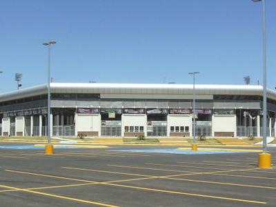 Ciudad  Deportiva  Entrance