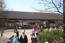 Cleveland Zoo Entrance