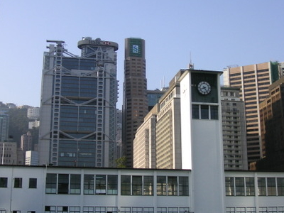 Clock Tower Star Ferry Pier