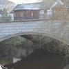 Clonskeagh Bridge