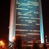 One Nationwide Plaza