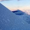 Shadow Of Summit