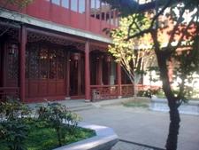 Couple Garden Building Hall
