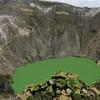 Crater Of Iraz Volcano