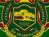 Central University Of Jharkhand Logo