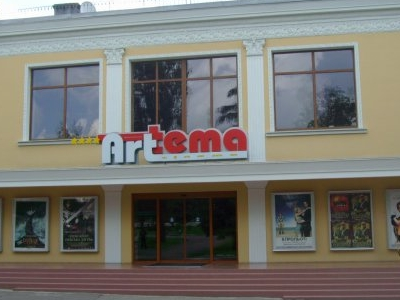 Artem Cinema