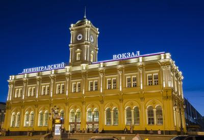 Leningradsky Railway Station