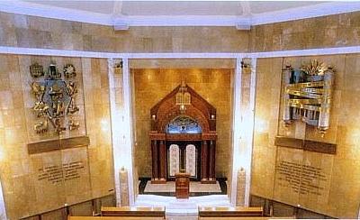 Interior View Of Synagogue