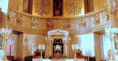 Interior View Of Synagogue