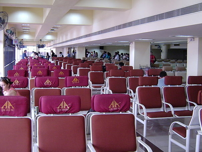 Dabolim Airport Waiting Hall