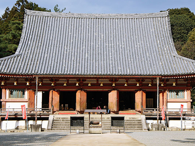 Kondō (Golden Hall) Of Daigo-ji