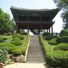 Dalseong Park - Gate