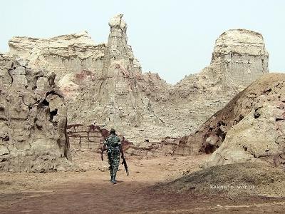 Danakil Landscape ET Afar