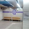 Dapsimni Station