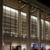 The David H. Koch Theater