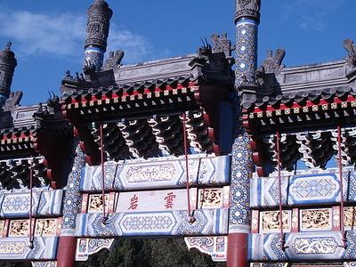 Decorated Paifang