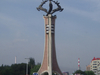 Deer Monument In Baotou
