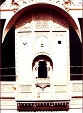 Deewan Ji Ki Haveli Nathmal