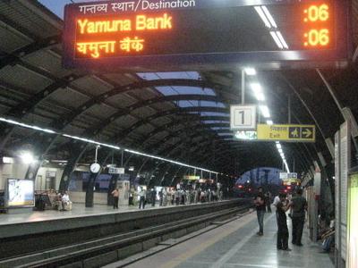 Delhi  Metro Station  Karol Bagh Signal  July  2 0 0 9