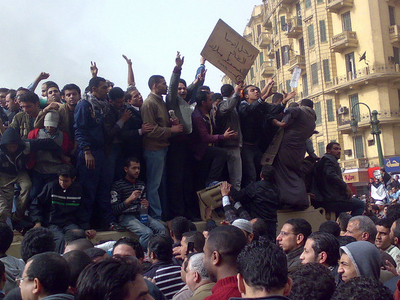 Protesters On An Army Vehicle At Tahrir Square