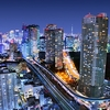 Dense Buildings In Tokyo
