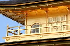 Detail Of Kinkakuji Temple